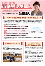 report_201401