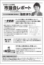 report_201407