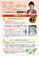 report_201501